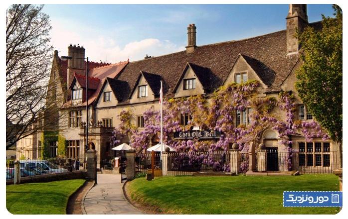 هتل اُلد بِل The Old Bell Hotel