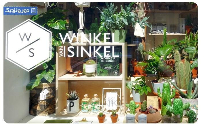 فروش گیاهان در هامبورگ