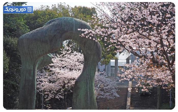 پارک-Hijiyama