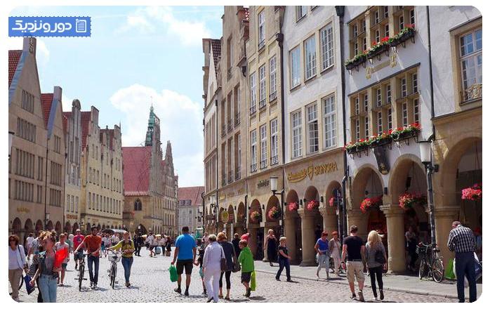 پرینزی پال مارکت مونستر PrinzipalmarktMünster