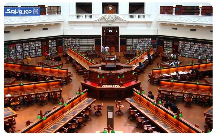 کتابخانه عمومی Connemara