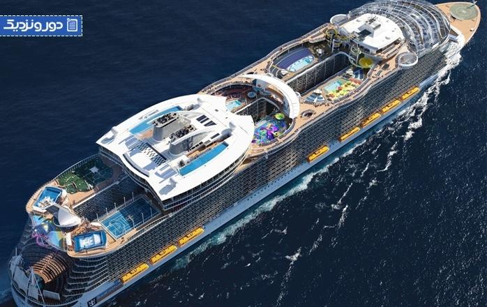 معروف ترین کشتی های مسافرتی لوکس