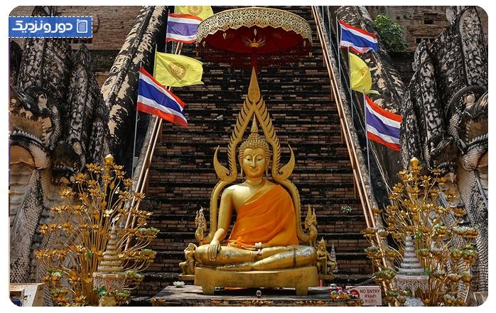 معبد وات چدی لوانگ Wat ChediLuang