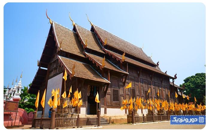 وات فان تائو Wat Phan Tao