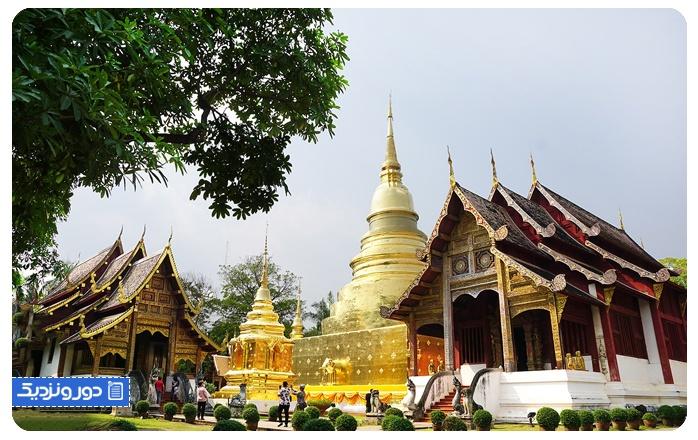 وات فرا سینگ Wat Phra Singh