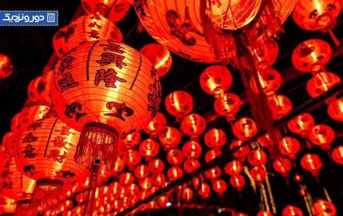جشنواره های چین در سال ۲۰۱۹