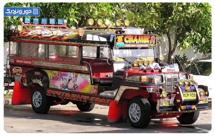وسایل حمل و نقل عمومی فیلیپین