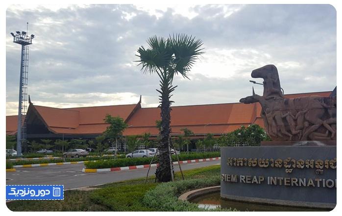 فرودگاه های کامبوج