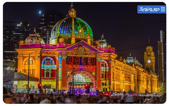 فستیوال های استرالیا