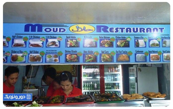 رستوران های حلال در فیلیپین