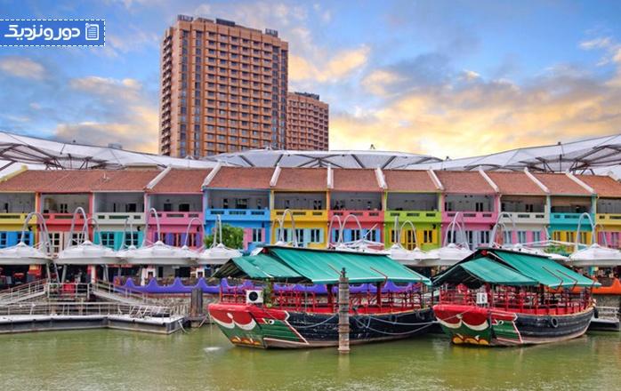 جاذبه های سنگاپور سال ۲۰۱۹ که قلب شما در آن آرامش می یابد