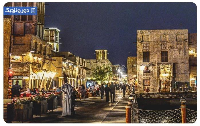 مکان غیر معمول در دبی