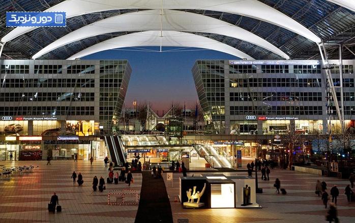 حمل و نقل عمومی ارزان به فرودگاه مونیخ (MUC)