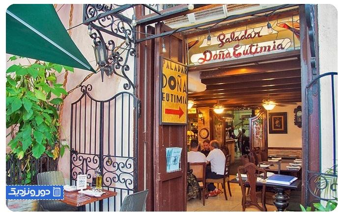 رستوران های هاوانا