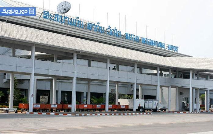 فرودگاههای لائوس