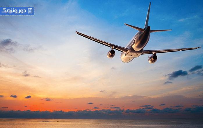 با بلیط چارتری پرواز کنیم یا سیستمی؟