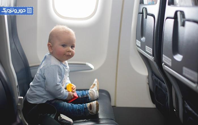 بلیط هواپیما برای کودکان