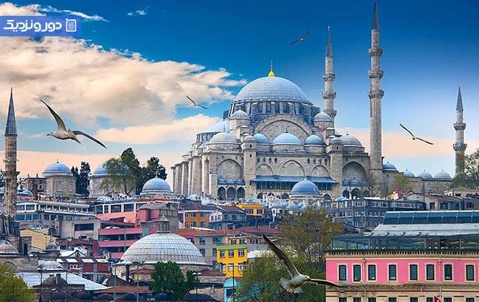 معرفی هتلهای استانبول نزدیک به سفارت کانادا