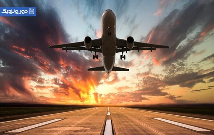 اصطلاحات رایج در خرید بلیط هواپیما و رزرو هتل